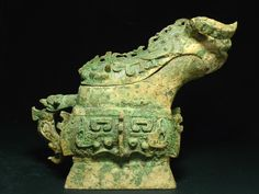 Bronze Ritual Vessel (Gong) China Shang dynasty century - century BC Private collection of Zack Atelier bronze History Chanel, Ancient China, Ancient Art, Chinese Antiques, Bronze, 11th Century, Shapes, Holiday Decor, Buffalo