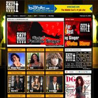 """'Middle East Music Awards' known by the """"MEMA"""" The awards cover the whole factors and involvers in releasing a song.  www.memawards.com  2009 design"""