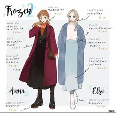 Anime Outfits, Disney Outfits, Modern Disney Characters, Matching Costumes, Disney Princess Art, Lolita Cosplay, Anime Poses Reference, Disney Aesthetic, Anime Dress