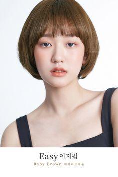 헤어, 메이크업 아티스트들과 함께하는 예술적 공간 Pixie Cut Styles, Short Hair Styles, Hair Color Asian, Close Up Photos, Perm, Cut And Style, Bob Hairstyles, Asian Beauty, Hair Cuts