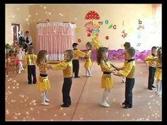 Танец на осенний утренник средняя группа д\с №306 Одесса - YouTube