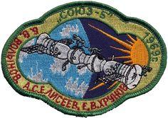 File:Soyuz-5-patch.png