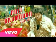 """Song - Puli Urumudhu. """"Vettaikaaran"""" is a 2009 Indian Tamil action comedy film. The film's soundtrack was composed by Vijay Antony. Released: 18 December 2009"""