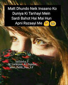 Hindi Quotes, Music Quotes, Qoutes, Attitude Quotes For Boys, Girl Attitude, Girly Quotes, Love Quotes, Funny Jokes, Hilarious