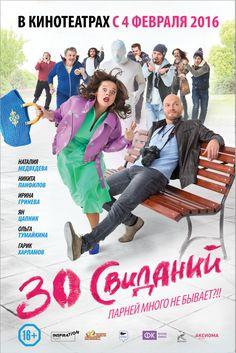 Кадры из фильма онлайн тв 112 украина смотреть онлайн прямой эфир