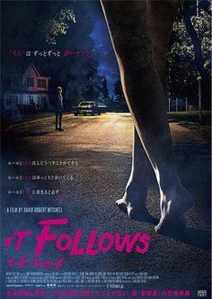 『イット・フォローズ』 http://voc00.tumblr.com/post/137959177059/イットフォローズ
