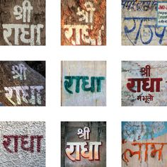 radha radha - Google Search