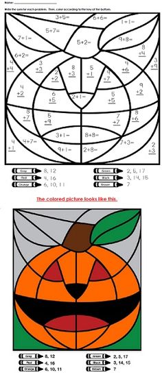 Check out this addition Halloween mystery picture activity!