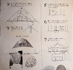 さっとカブリーナ - 牛歩母日記 - Yahoo!ブログ Sewing Crafts, Sewing Projects, Projects To Try, Bandanas, Denim Hat, Turban Hat, Scrub Hats, Diy Hair Accessories, Diy Hairstyles