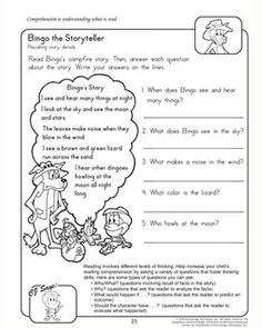 Bingo the Storyteller - Free Reading Comprehension Worksheet for Kids