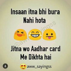 Best Friend Quotes Funny, Cute Funny Quotes, Funny Love, Daily Funny, Desi Humor, Desi Jokes, Crazy Quotes, Life Quotes, Funny Statuses