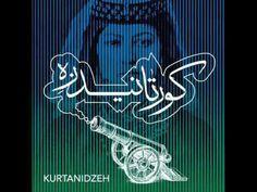 Mohsen Namjoo - Kurtanidze | محسن نامجو - کورتانیدزه