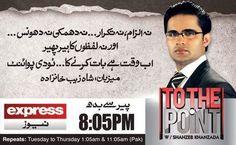 To The Point (Imran Khan Ki Fouji Operation Ki Himayat Bhi Aur Hukumat Par Tanqeed Bhi...) - 16th June 2014 ~ Online Media Portal   Live Cricket Streams   Online Pakistani, Indian Tv Shows