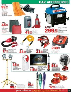 Awesome Cars accessories 2017: Car Accessories Sale at Geant Hypermarkets      Car Accessories Sale at Geant Hy...  Discount Sales in UAE Check more at http://autoboard.pro/2017/2017/04/13/cars-accessories-2017-car-accessories-sale-at-geant-hypermarkets-car-accessories-sale-at-geant-hy-discount-sales-in-uae/