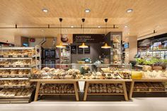 Grocery Store Innovations - These ingenious grocery store innovations are gradually turning a boring weekly task into an immersive retail experience. Whether you have noticed ...