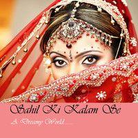 Yu To Kat He Gai Ummr Tumhare Bin by Hari Om Sharma on SoundCloud