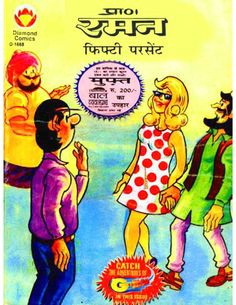 Raman Comics in Hindi  Magazine - Buy, Subscribe, Download and Read Raman Comics in Hindi on your iPad, iPhone, iPod Touch, Android and on the web only through Magzter