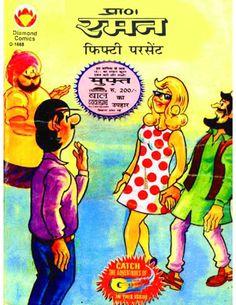 Raman Comics
