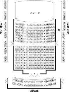 横浜フィリアホール 座席表