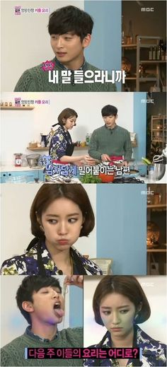 2AM's Jinwoon and Go Jun Hee quickly get over their honeymoon phase on 'We Got Married'