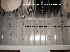 お皿を立てて収納したら、すごく取り出しやすいはず。 と思い続けて数年。  ビフォー画像。   なかなか決断出来なかったのは、 重ねた...