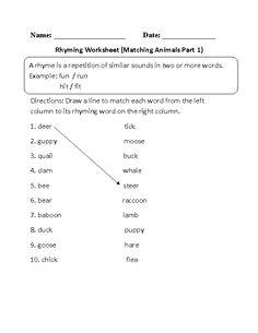 My classroom essay in english