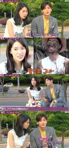Hyungsik Discusses Kissing Scene with Lim Ji Yeon | Koogle TV