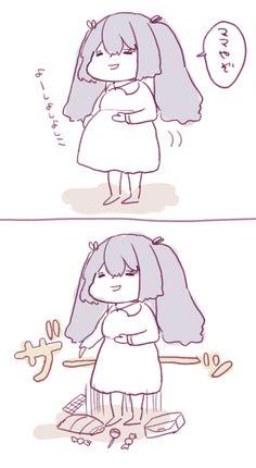 Saiko / by ナオ Tokyo Ghoul, Saiko Yonebayashi, Gifs, Video Games Girls, Innocent Girl, Cute Chibi, Good Manga, Kaneki, Anime