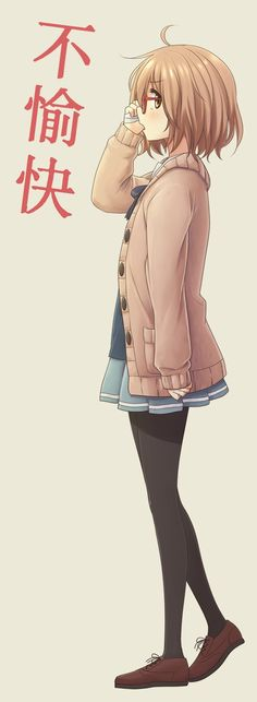Kuriyama Mirai by NickBeja on deviantART