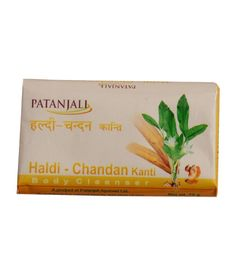 150 Gm bathing Soap Radient Patanjali Haldi Chandan Kanti Body Cleanser Pack Of 3