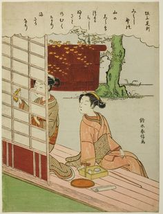 三十六歌仙 坂上是則 Sakanoue no Korenori, from the series Thirty-Six Immortal Poets