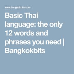 Basic Thai language: the only 12 words and phrases you need   Bangkokbits