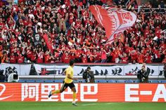 China's Most Valuable Soccer Teams Are Led By Guangzhou Evergrande At $282…