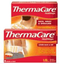 Back Again: $5/2 & $2/1 Thermacare Heat Wrap printable coupons ($0.99 Target deal!) - http://www.couponaholic.net/2015/01/back-again-52-21-thermacare-heat-wrap-printable-coupons-0-99-target-deal/