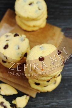 Американское печенье с кусочками шоколада - рецепт и фото