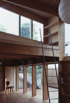 Treehouse par Mount Fuji Architects - Journal du Design