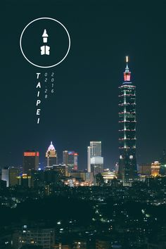 TAIPEI 101 BUILDING PHOTOGRAPHIC AND DESIGN