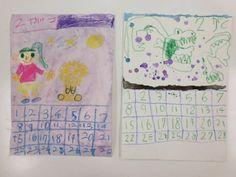 がじゅく 三鷹スタジオ子供の素敵な絵や工作をピンボードに集めています。(子供・習い事・お絵かき・絵画造形) がじゅくはブログランキングに参加しています。ポッチとよろしくお願いします 教育ブログ 図工・美術科教育>>   http://education.blogmura.com/bijutsu/  Thank You! がじゅく  Arts and crafts, children, infant, painting, kindergarten, Tokyo, art education, three-dimensional modeling, drawing, lessons,
