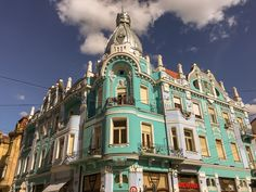 Oradea is a city near the Romanian - Hungarian border, which doesn't often fall on the tourist route. These are my things to do in Oradea in a day. Beach Trip, Vacation Trips, Beach Travel, Vacations, Mall Of America, North America, Romania Travel, London Pubs, Royal Caribbean Cruise