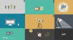 Search videos for motion graphics on Vimeo