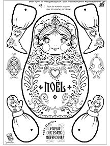 "iColor ""Kokeshi Dolls"" etc. Colouring Pages, Coloring Books, Paper Art, Paper Crafts, Matryoshka Doll, Kokeshi Dolls, Thinking Day, Paper Toys, Christmas Printables"