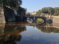Emperors Palace #Tokyo #Japan