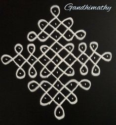 Indian Rangoli Designs, Rangoli Designs Flower, Small Rangoli Design, Rangoli Patterns, Rangoli Ideas, Rangoli Designs With Dots, Rangoli Designs Images, Kolam Rangoli, Flower Rangoli