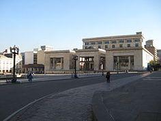 Palacio de Justicia de Colombia - Wikipedia, la enciclopedia libre