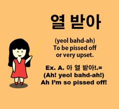 7 Korean words that will make you sound like a native