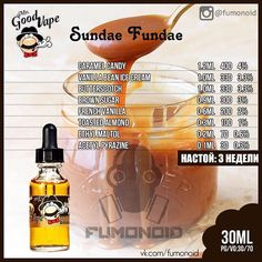 Mr. Good Vape, Sundae Fundae
