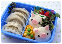 Japanese lunch box. we need to step it up, Americans