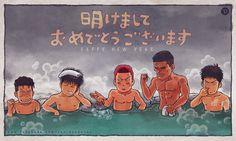 Slam Dunk Manga, Chibi, Inoue Takehiko, Nba Wallpapers, Miyagi, Basket Ball, All Anime, Kuroko, Slammed