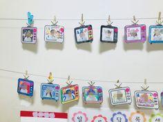 생활도구 : 간단한 티비 액자 만들기 : 네이버 블로그 Drawing For Kids, Art For Kids, Crafts For Kids, Arts And Crafts, Paper Animal Crafts, Paper Animals, Kindergarten Bulletin Boards, Kids Watercolor, Creative Activities