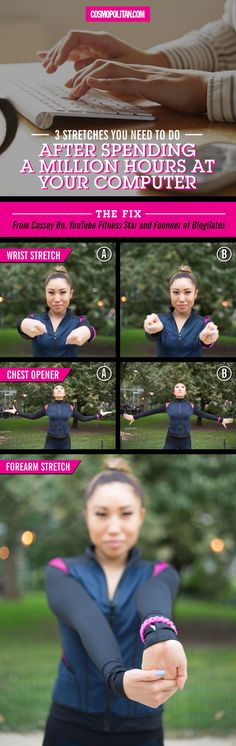AFTER WORK STRETCH: When it's 5pm and you're heading out of the office, you're probably feeling a bit stiff after sitting at your desk all day. Use these stretches, from YouTube fitness star, Cassey Ho, to release the tension in your wrists and chest. Click through for the instructions and more fitness tips!